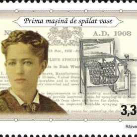 Stamps_of_Romania,_2013-34
